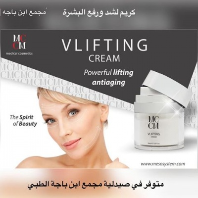 V-Lifting Cream